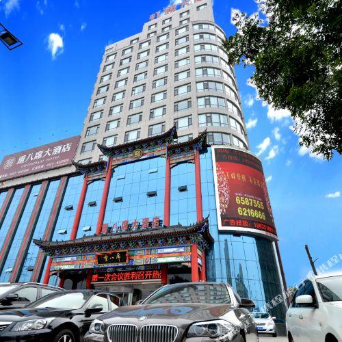 Chongbaxi Hotel