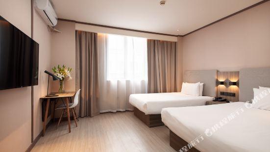Hanting Hotel (Shanghai Lujiazui Pudong South Road)