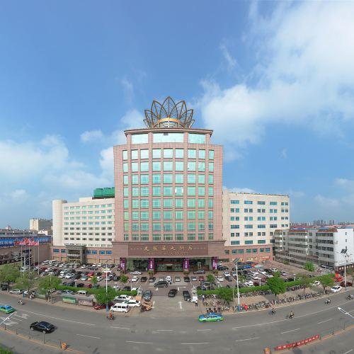 Mei Li Hua Hotel