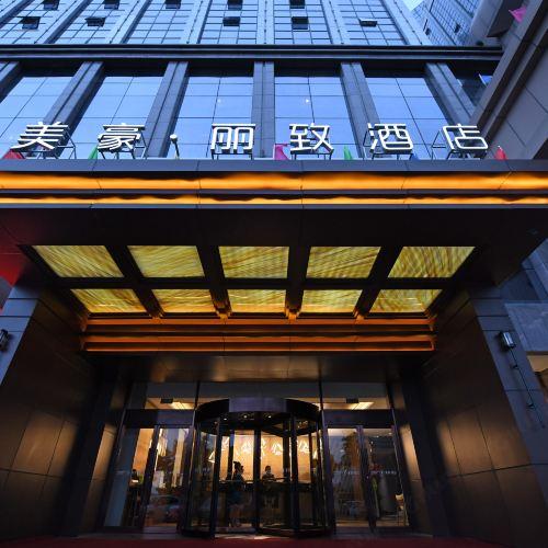 Mehood Lestie Hotel (Yulin Wanda)