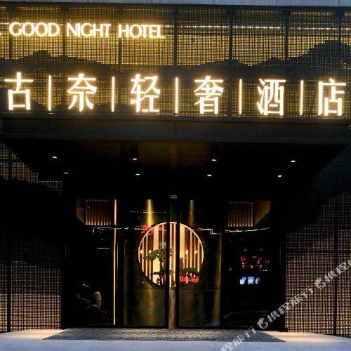 Gunai Light Luxury Hotel