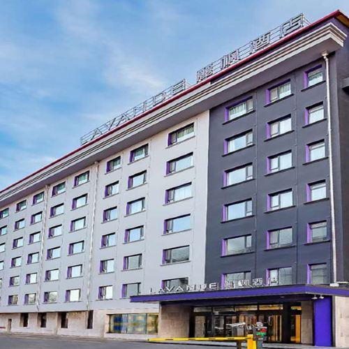 Lavande Hotel (Mudanjiang Railway Station People's Park)