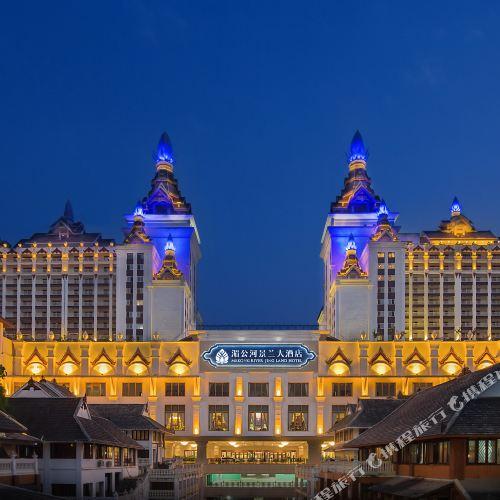 西雙版納湄公河景蘭大酒店