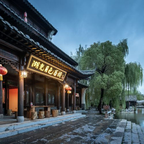 Huguang Yuese Landscape Inn Taierzhuang Ancient City