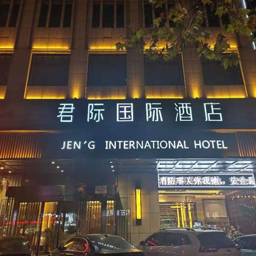 JeN'G  INTERNATIONAL HOTEL