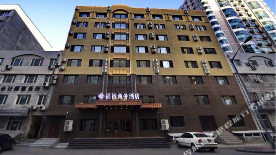 Fuyu Boutique Business Hotel