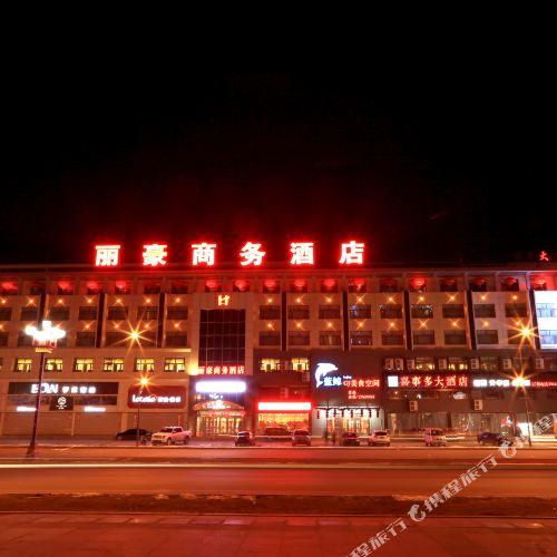 Lihao Business Hotel