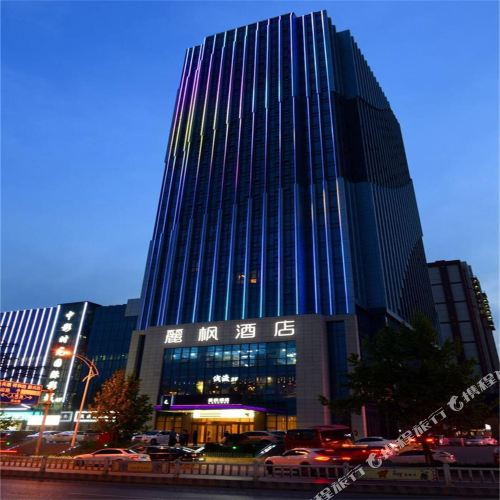 Lavande Hotels (Yinan Junyue Shopping Center)