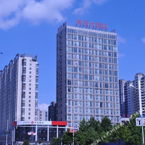 Mayada Hotel