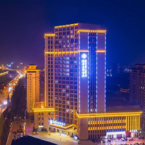 Bocui Zhixian Hotel