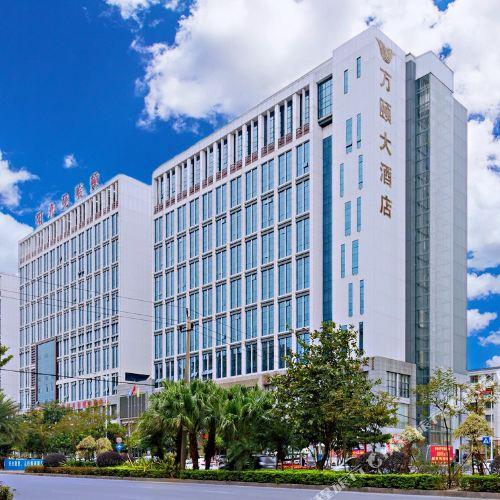 欽州萬頤大酒店