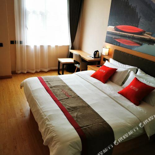 Thank You Inn Xianghe Guidu Furniture City