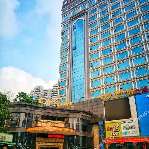 梧州金龍萬濠酒店