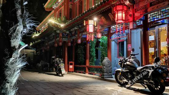 Qinfu Hotel