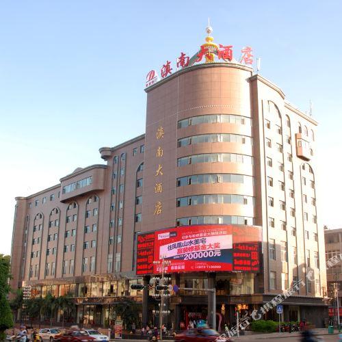 Diannan Hotel