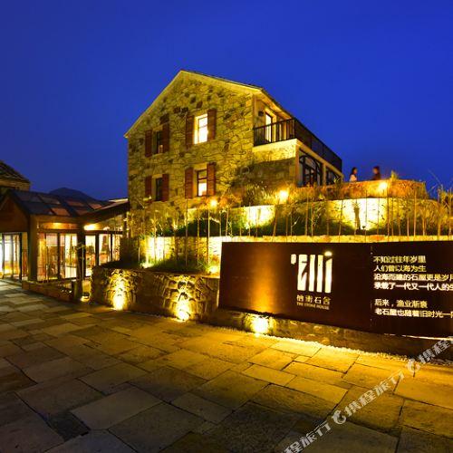 Qiheng Shishe Hotel