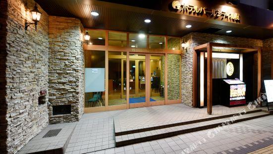 Hotel Pearl City Sapporo Hokkaido