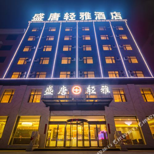 Shengtang Qingya Hotel