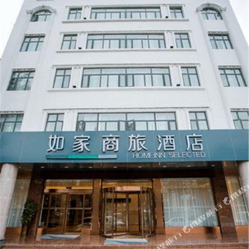 Home Inn Selected (Dengfeng Songshan Shaoshan Temple Scenic Area)