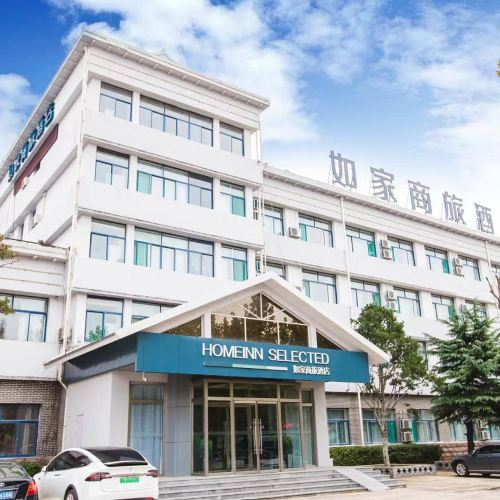 Home Inn Selected (Qingzhou Darunfa Ancient City Tourist Scenic Area)