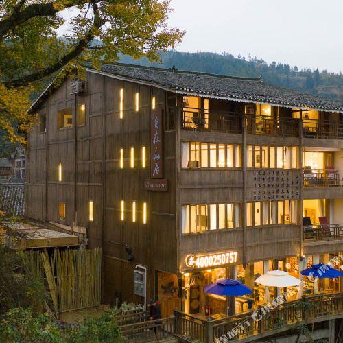 Zizai Shanju Yeshe Chain Inn