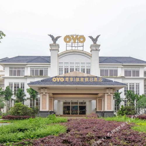 Silver Star Holiday Hotel Sihui