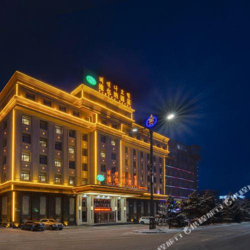 維也納酒店(敦化高鐵站店)