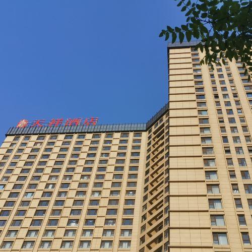 Licai Tianxiang Hotel