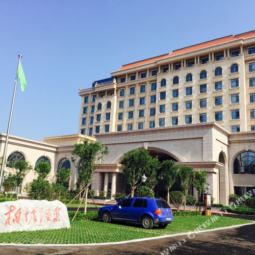 Baipo Hot Spring Holiday Hotel