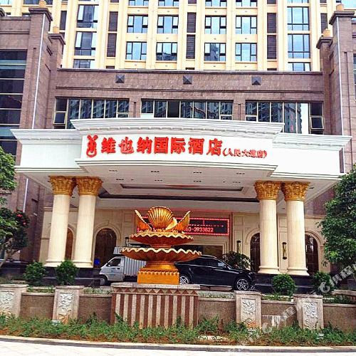 Vienna International Hotel (Jieyang People's Avenue)
