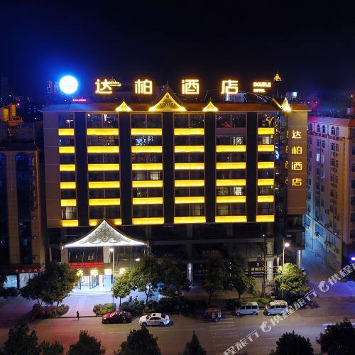 Mangshi Dabo Hotel