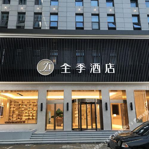 Ji Hotel (Zhengzhou Xinzheng Airport)