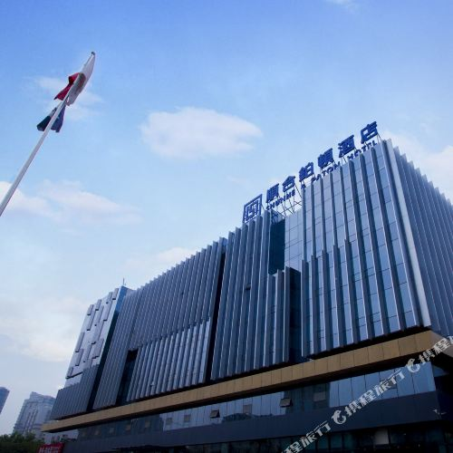 Shunhe Bodun Hotel