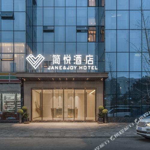 Jane & Joy Hotel