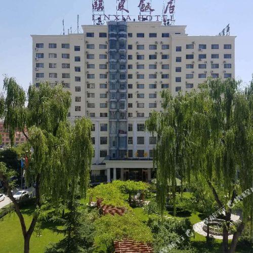 Linxia Hotel