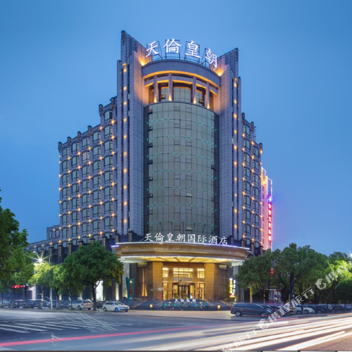 Tianlun Huangchao International Hotel