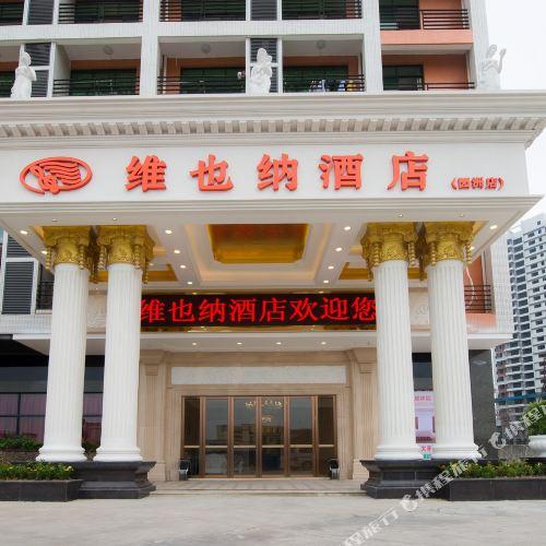 Vienna Hotel (Huizhou Yuanzhou)