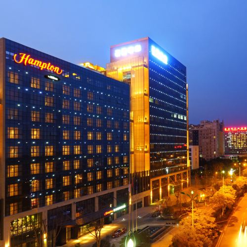 Hampton by Hilton Suining Hedong New District