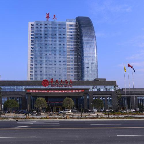 Huatian Hotel Loudi