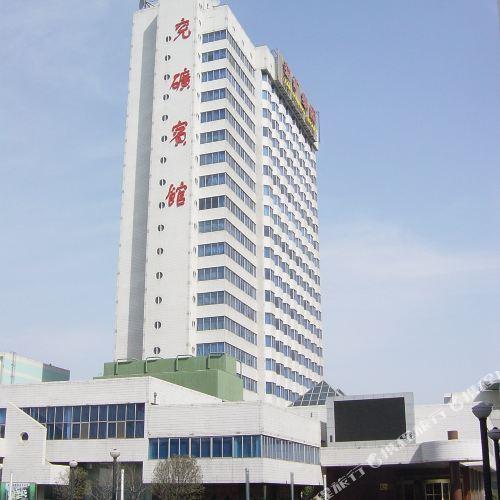 Xinda Hotel