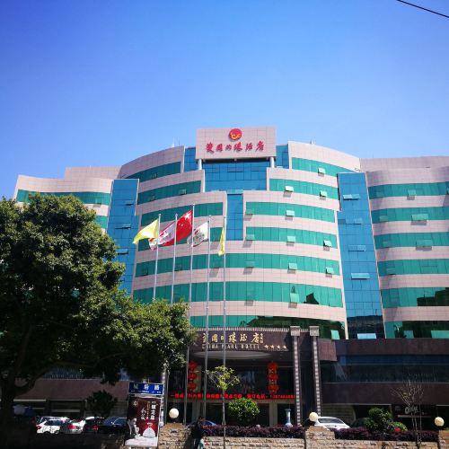 德化瓷國明珠酒店