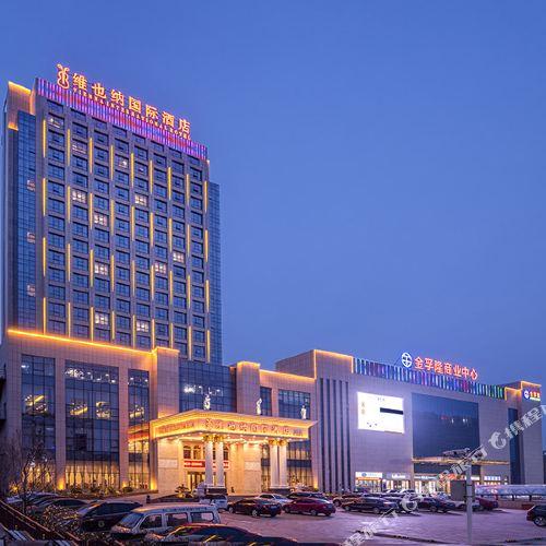 Vienna International Hotel (Gaomi Huayuan Street)