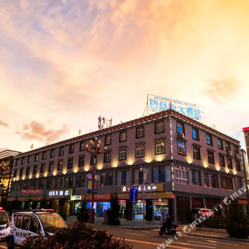 Ge Sang La Grand Hotel