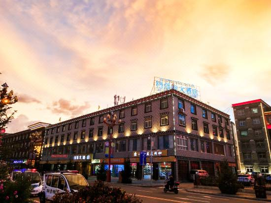Ge Sang La Grand Hotel Room Reviews Photos Daocheng 2021 Deals Price Trip Com
