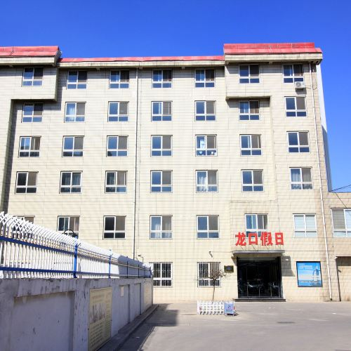 Longkou Holiday (Longkou Hotel Tower B)