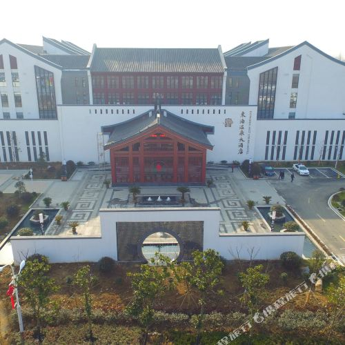 Donghai Hot Spring Hotel