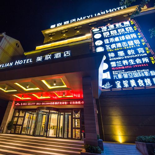 Meylian Hotel