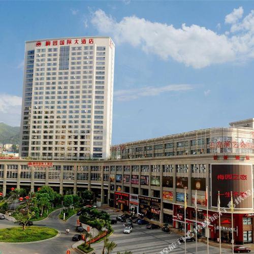 Plum Garden International Hotel