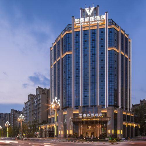 Hongtai V Top Hotel