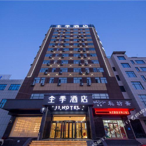 Ji Hotel (Liaocheng Dongchang Lake)